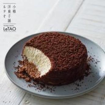 ルタオ (LeTAO) チーズケーキ ショコラドゥーブル 4号(2~4名様)