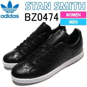 アディダス スタンスミス メンズ レディース スニーカー ブラック ホワイト 白 BZ0474 adidas STAN SMITH BZ0474 ads75