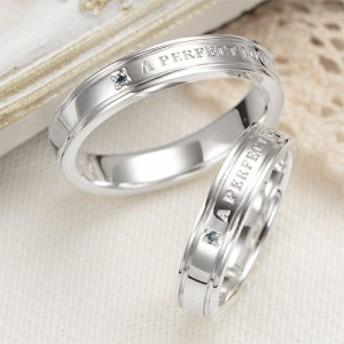 ペアリング レディース メンズ シルバー925製 メッセージ 1粒 天然ブルーダイヤモンド A PERFECT LOVE DOES LAST ETERNALLY ダイアモンド