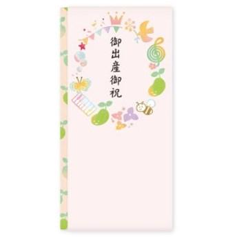 多当袋 出産御祝 はんこ新芽 ピンク フロンティア デザイン おしゃれ 金封 のし袋