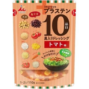 井村屋 プラス10具入りドレッシング トマト味 ( 110g )/ 井村屋