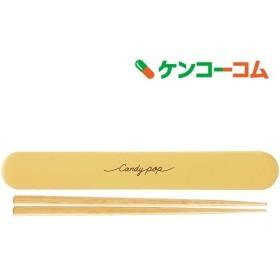 キャンディポップ 箸・箸箱セット イエロー 18cm T-76371 ( 1セット )
