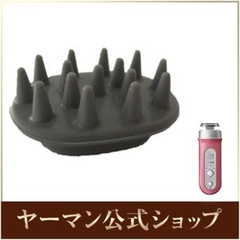 美顔器 スカルプケア/タッピング 頭皮/フェイササイズプラス専用スカルプヘッド/ヤーマン公式 ya-man