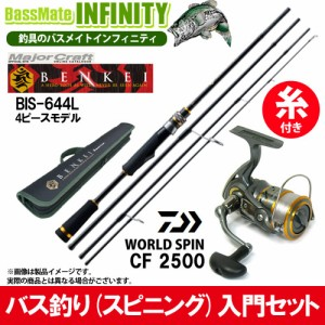 ●メジャークラフト /(ベイトモデル/) ベンケイ 【まとめ送料割】 4ピース BIC-664M