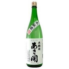 あさ開 純米酒 昭和旭蔵 1800ml.e645