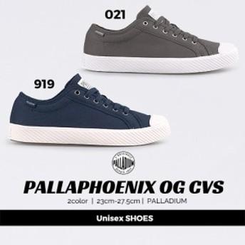 palladium パラディウム Pallaphoenix OG CVS 75733-021/919