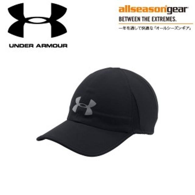 32781705d8c アンダーアーマー UA SHADOW CAP 4.0 1291840 オールシーズンギア 通販 ...