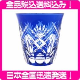 江戸切子 焼酎グラス (化粧箱入) 重ね剣矢来 (藍) KY-44