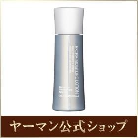 オンリーミネラル ONLY MINERALS/化粧水 とろみローション/エクストラモイスチャーローション120mL/ヤーマン公式 ya-man