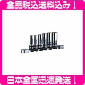 KTC (京都機械工具) ネプロス 9.5mm (3/8インチ) ディープソケット セット 6個組 NTB3L06A