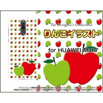 スマホ カバー HUAWEI Mate 10 lite 格安スマホ イラスト かわいい おしゃれ ユニーク mate10li-nnu-002-021