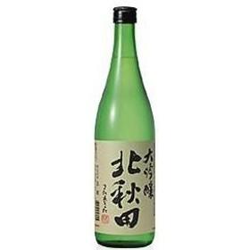 【3本(個)セット】北鹿酒造 北秋田 大吟醸 720ml.snb  お届けまで10日ほどかかる場合もあります