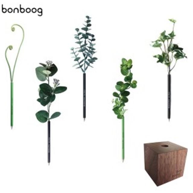 bonbood ボンブーグ ボタニカルペン グリーン シリーズ 植物のボールペンと木のペンスタンド セット 受付ペン