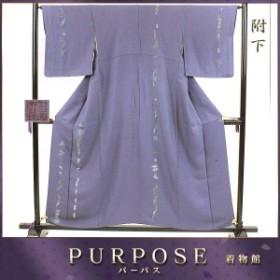 付下げ 刺繍 風景 紫色 正絹 着物 きもの リサイクル レディース 【中古】和服