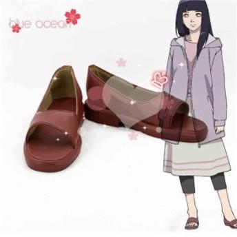 NARUTO ナルト 日向ヒナタ ひゅうがひなた 風 コスプレブーツ 靴 ハロウィン cosplay