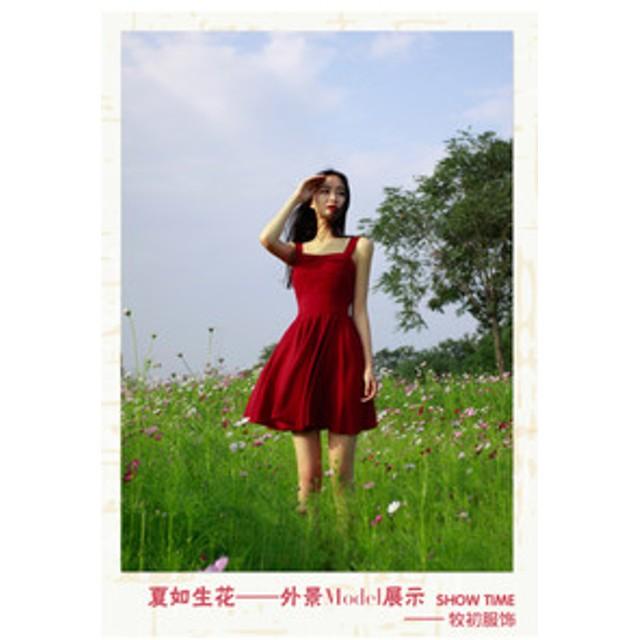 Aライン フレア ワンピース バックリボン 無地 大人清潔感 上品 カジュアル シンプル  PRXG1527
