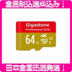Gigastone microSDXCカード 64GB 4K動画対応 最大読込95MB/s永久保証 キヤノン ニコン ソニー パナソニックDSC DV 動作確認済 アダプタ付