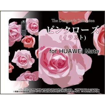 スマホ カバー HUAWEI Mate 10 lite 格安スマホ 花柄 かわいい おしゃれ ユニーク 特価 mate10li-nnu-001-018