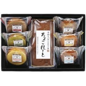 スウィートタイム ケーキ・焼き菓子セット ( 700-6555r )
