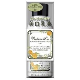 コーセー ネイチャーアンドコー ピュアホワイト ミルキィローション (さっぱり) 130ml/ ネイチャーアンドコー 乳液