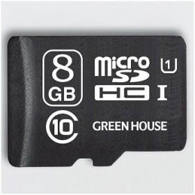 【在庫目安:お取り寄せ】グリーンハウス  GH-SDM-AEUA8G データ復旧サービス付 microSDHCカード UHS-I クラス10 8GB