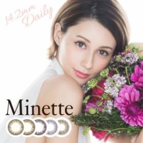 【送料無料】ミネット Minette ダレノガレ明美 14.2mm ワンデー 1day ナチュラル カラコン コンタクト サンシティ