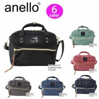 アネロ anello バッグ AT-C1223 杢調カラー 2way ショルダーバッグ 小ぶり ハンドバッグ ag-979500