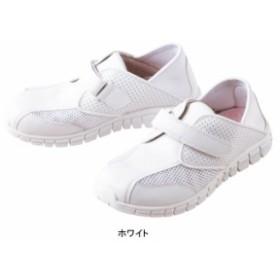 医療白衣・介護ウェア ソワンクレエ FT-1 フリーリーナース1 22~26