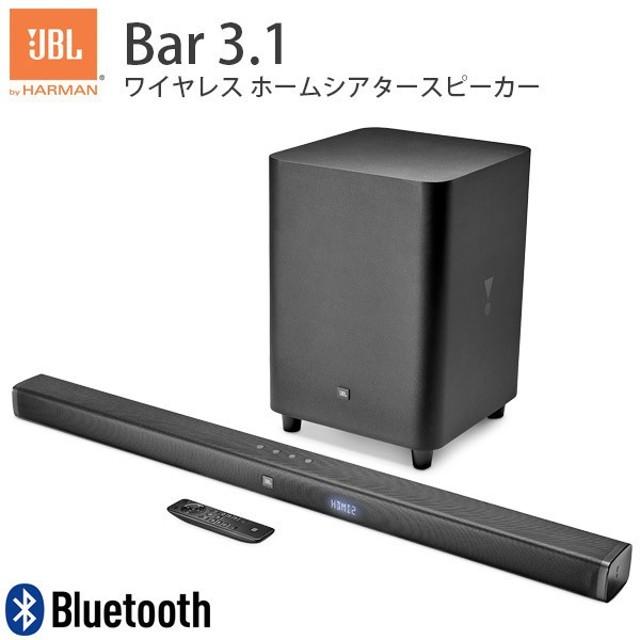 ホームシアタースピーカー JBL ジェービーエル Bar 3.1 450W Bluetooth ワイヤレス ホームシアタースピーカー JBLBAR31BLKJN ヤマト便配送