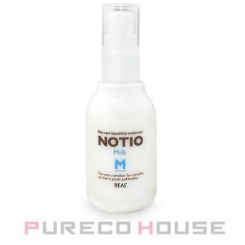 リアル化学 ノティオ ミルク (アウトバスヘアトリートメント・スキンミルク) 80g【メール便は使えません】