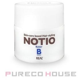 リアル化学 ノティオ バター (ヘアスタイリング・ハンドクリーム) 45g【メール便は使えません】