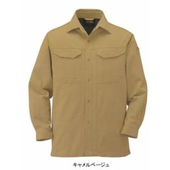 作業服・作業着 コーコス A-1748 長袖シャツ S~LL