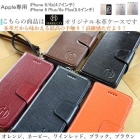 iPhone ケース 本革 iPhone6 iPhone6s iPhone6 6plus ケース レザー 手帳型