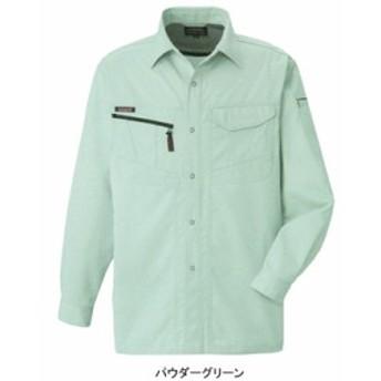 作業服・作業着 コーコス A-1768 長袖シャツ SS~LL