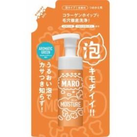 MARO グルーヴィー 泡タイプ洗顔料 リラックスモイスチャー 詰め替え(130mL)[男性用 洗顔料]