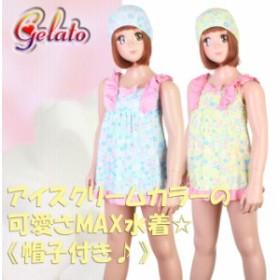 【あす着】(パケット便送料無料)gelato toddler 女児・パステルフラワー ワンピース 帽子付(キッズ水着)2774