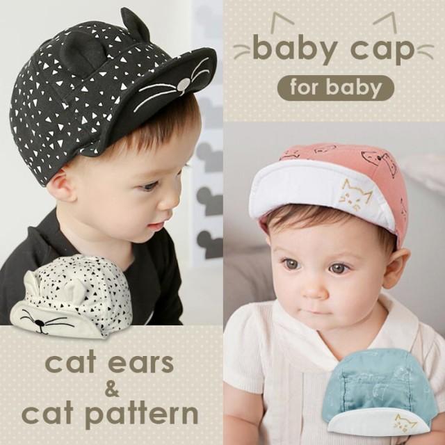 d114b9c3a68a5 ベビー キャップ 耳付き 刺繍 44cm-48cm 48-50cm 赤ちゃん キッズ こども 帽子 帽