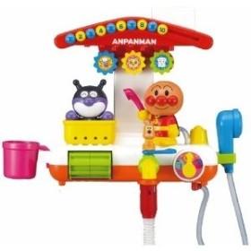 アンパンマン 遊びいっぱい!おふろでアンパンマン おもちゃ こども 子供 知育 勉強 3歳~