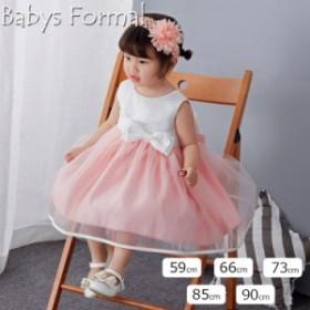 お花のヘアバンドをプレゼント セレモニードレス 新生児 お姫様ドレス ベビードレス フォーマル 退院着 百日祝い 出産祝い ベビー