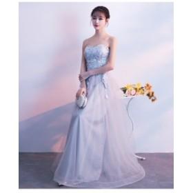 結婚式 ドレス パーティー ロングドレス 二次会ドレス ウェディングドレス お呼ばれドレス 卒業パーティー 成人式 同窓会hs60