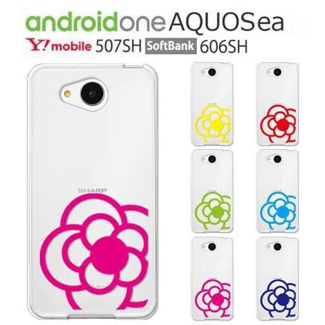 affed4b66a 507sh カバー Y! mobile android one 507SH 京セラ アンドロイド ワン 507sh カバー スマホカバー クリア カバー