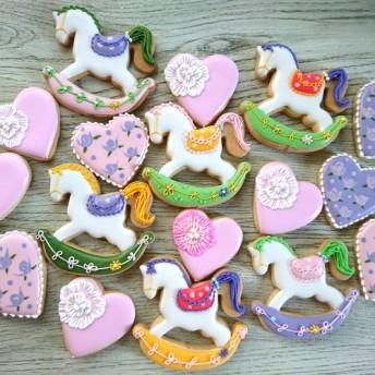 身体に優しいアイシングクッキー! 木馬とハートのアイシングクッキー