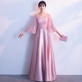 結婚式 ドレス パーティー ロングドレス 二次会ドレス ウェディングドレス お呼ばれドレス 卒業パーティー 成人式 同窓会hs113