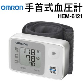 【カートクーポン使えます】【送料無料】オムロン 手首式血圧計 シンプル操作&使いやすい血圧計 薄型カフ 30回分メモリ記憶 ◇ 電子血圧計 HEM-6121