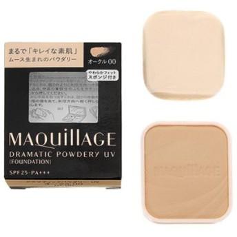 シセイドウ 資生堂 マキアージュ MAQuillAGE ドラマティックパウダリー UV 【詰め替え用】 SPF25 PA+++ 9.3g ファンデーション
