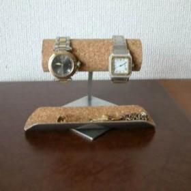 腕時計スタンド 2本掛け菱台座ロングトレイバージョン