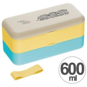 お弁当箱 シンプルランチボックス 2段 リサ・ラーソン ハリネズミ 600ml 箸付き ベルト付き 木目調 ( 弁当箱 ランチボックス 食