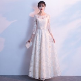 f79f507fed8f9 結婚式 ドレス パーティー ロングドレス 二次会ドレス ウェディングドレス お呼ばれドレス 卒業パーティー 成人式