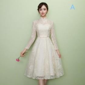 結婚式 ドレス パーティー ロングドレス 二次会ドレス ウェディングドレス お呼ばれドレス 卒業パーティー 成人式 同窓会hs101