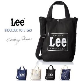【送料無料】 Lee -リー- トートバッグ ショルダーバッグ Lee リー デニム コットン メンズ レディース 2Wayバッグ 0425315